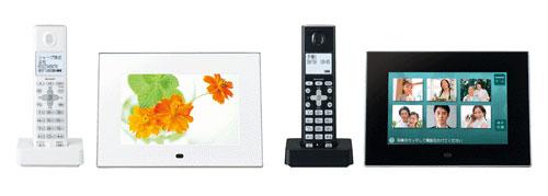 フォトフレームにもなる固定電話 シャープ「インテリアホン」